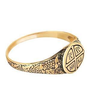 Перстень золотой Спаси и Сохрани